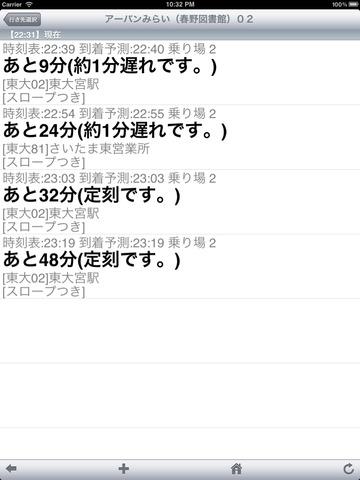 http://a3.mzstatic.com/jp/r30/Purple1/v4/9c/3e/4b/9c3e4ba7-72b4-3a9d-1169-515c15ca8016/screen480x480.jpeg