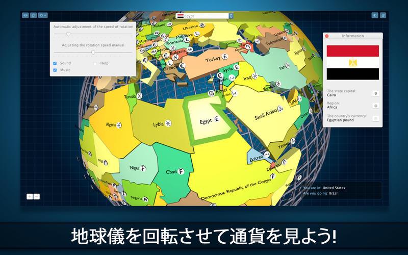 2017年4月9日Macアプリセール 3D地球儀・為替レートアプリ「Currency Exchange Globe 3D」が値下げ!