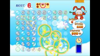 小学生向け勉強アプリ たし算ひき算 チャレンジタッチ かずパズル無料のおすすめ画像3