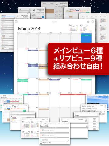http://a3.mzstatic.com/jp/r30/Purple1/v4/a1/0b/7f/a10b7f36-24dd-ccf2-4dbd-8cf4bf46c62a/screen480x480.jpeg