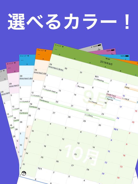 http://a3.mzstatic.com/jp/r30/Purple1/v4/a2/2e/1e/a22e1e61-93e1-a717-547a-ec9cc33cff69/sc1024x768.jpeg