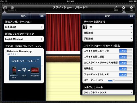 http://a3.mzstatic.com/jp/r30/Purple1/v4/a2/ed/dd/a2eddd34-54cf-d7d3-9681-09ab4ad9b683/screen480x480.jpeg