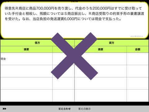 http://a3.mzstatic.com/jp/r30/Purple1/v4/a4/24/75/a42475d2-299a-8b96-ccac-e5e8af671f24/screen480x480.jpeg