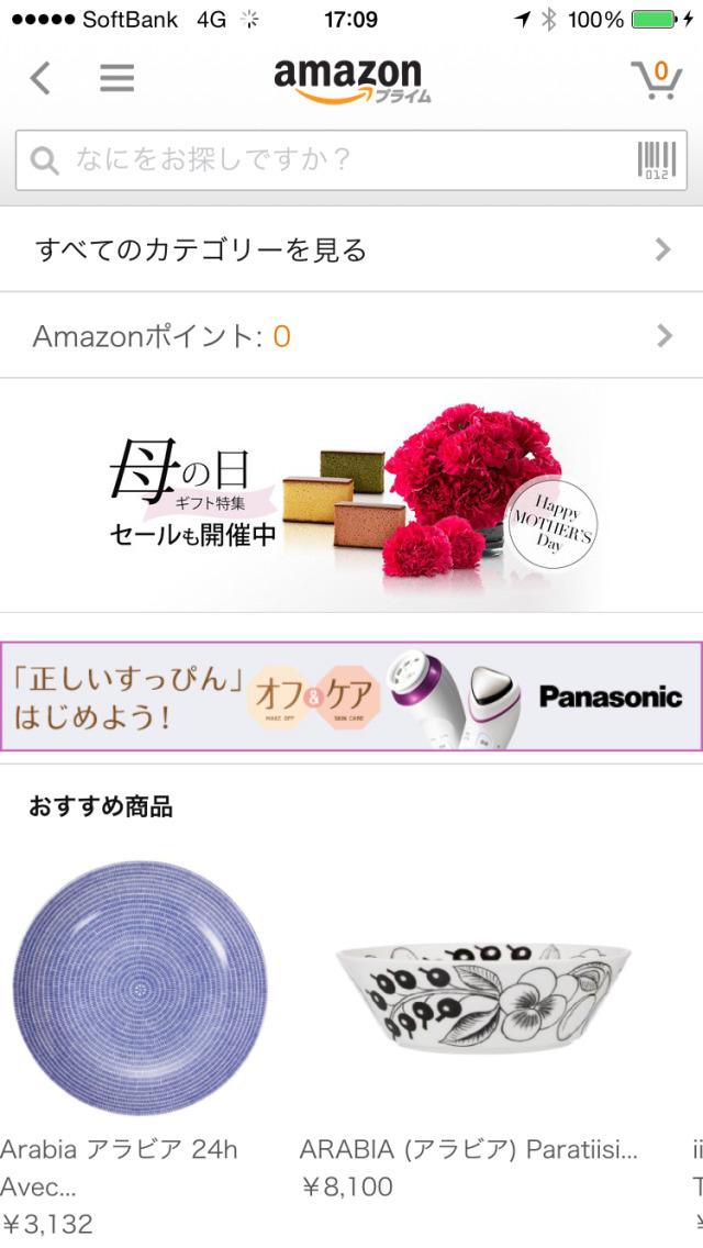 http://a3.mzstatic.com/jp/r30/Purple1/v4/a7/7a/22/a77a222c-f0b4-67b1-fcd7-a8f81e611b70/screen1136x1136.jpeg
