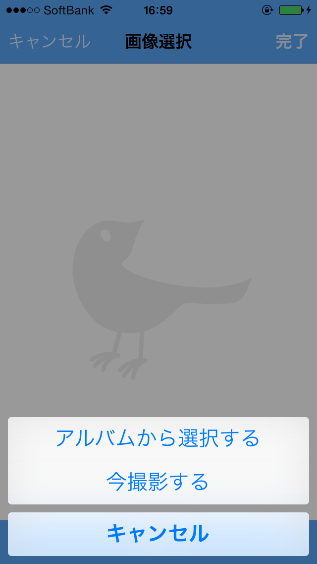 http://a3.mzstatic.com/jp/r30/Purple1/v4/a8/ad/b9/a8adb9b4-a49f-8c7b-8363-221300e1697c/screen1136x1136.jpeg