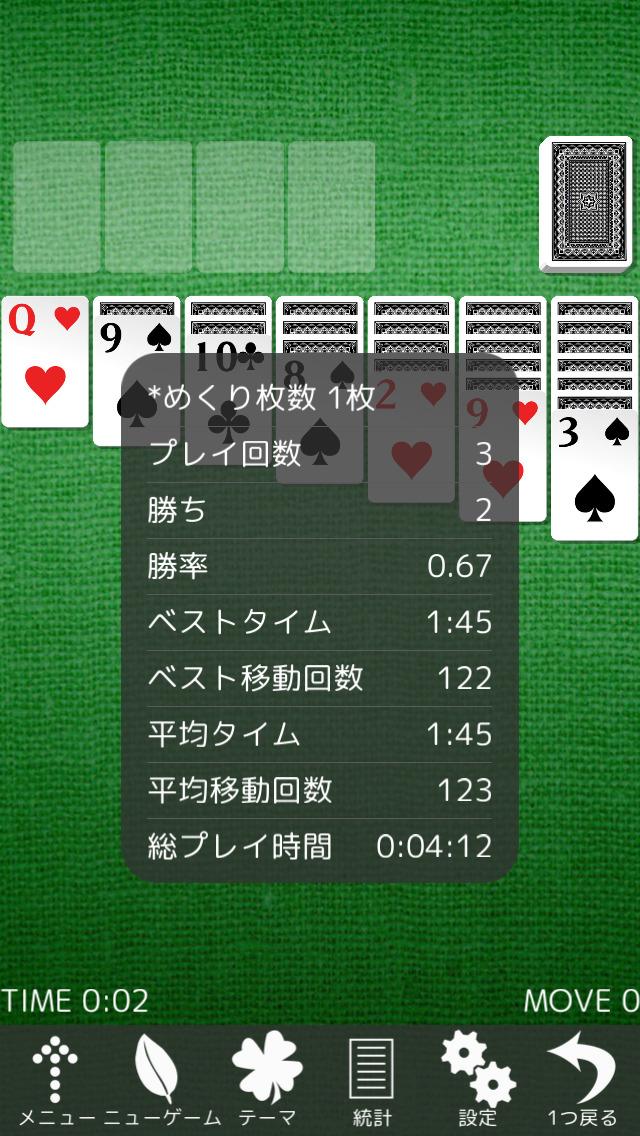 http://a3.mzstatic.com/jp/r30/Purple1/v4/a9/9a/4c/a99a4c2d-c182-7227-8617-979b79926981/screen1136x1136.jpeg