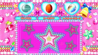 http://a3.mzstatic.com/jp/r30/Purple1/v4/b1/a3/9e/b1a39e2a-c2f1-7477-815e-f86da3da5760/screen320x320.jpeg