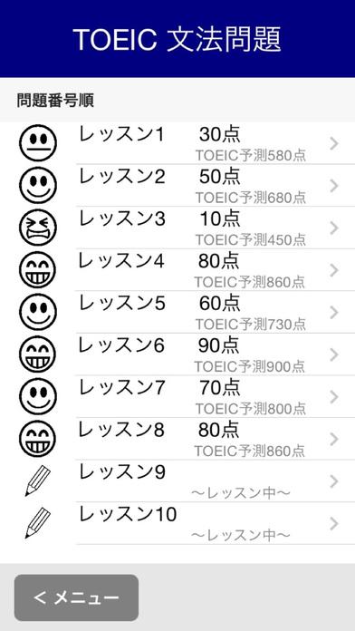 http://a3.mzstatic.com/jp/r30/Purple1/v4/b2/ae/85/b2ae85f6-9d48-8536-20e5-eea86230ba35/screen696x696.jpeg