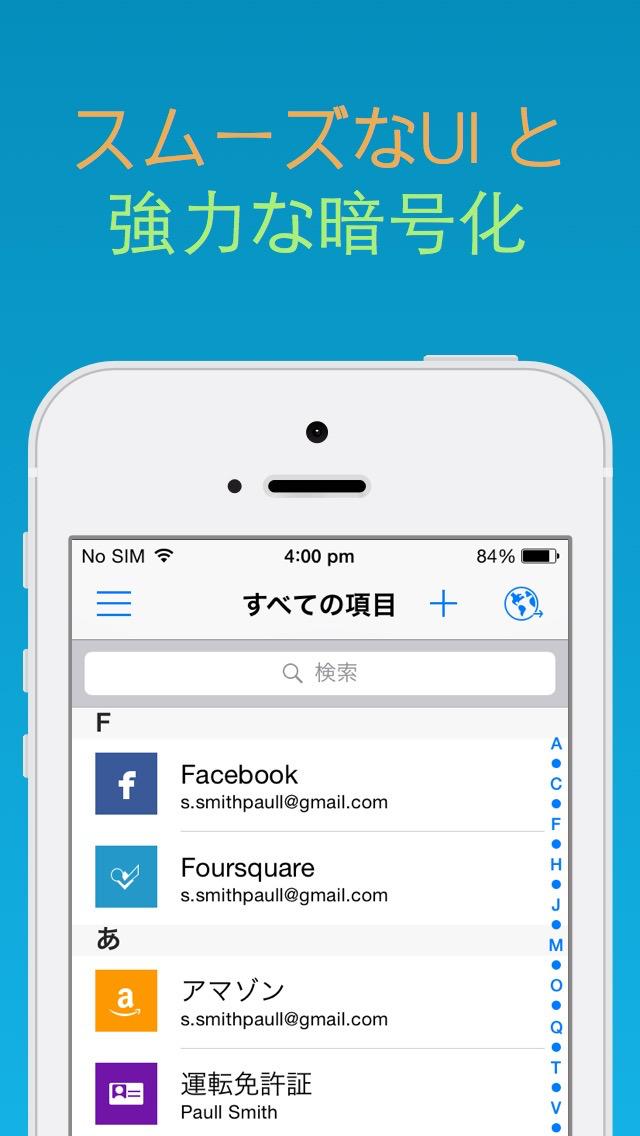 2015年2月19日iPhone/iPadアプリセール イベント情報チェックアプリ「今日は: Dデイウィジェット」が無料!