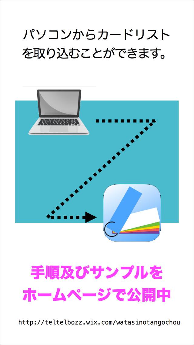 http://a3.mzstatic.com/jp/r30/Purple1/v4/b7/66/0f/b7660f66-b6fc-aa40-47b3-d0f9da68dac4/screen1136x1136.jpeg