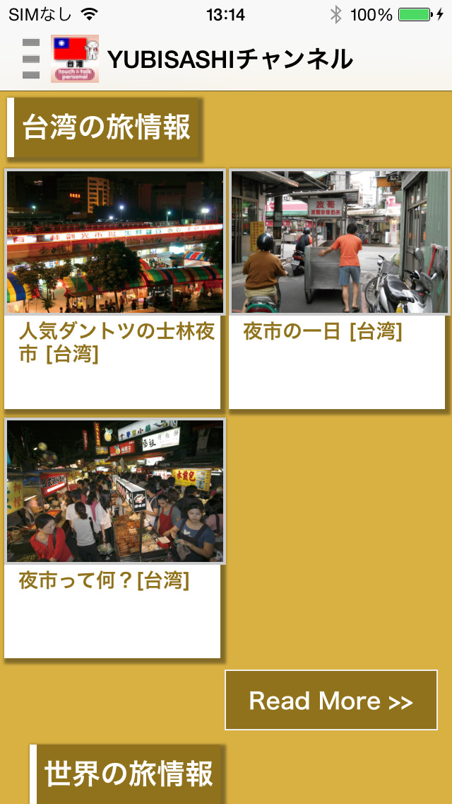 http://a3.mzstatic.com/jp/r30/Purple1/v4/b7/7c/8a/b77c8a95-155f-558d-f68e-0a182d7ecd63/screen1136x1136.jpeg