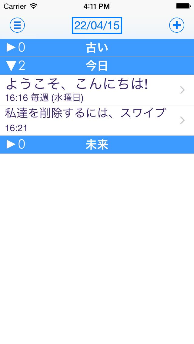 2015年5月8日iPhone/iPadアプリセール タスクリマインダーアプリ「Master Tasker」が無料!