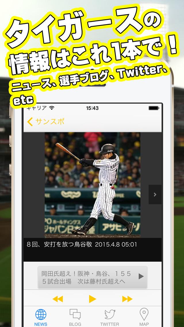 http://a3.mzstatic.com/jp/r30/Purple1/v4/b9/16/28/b916287d-d4d9-f438-be16-d9ef0ca1bd85/screen1136x1136.jpeg