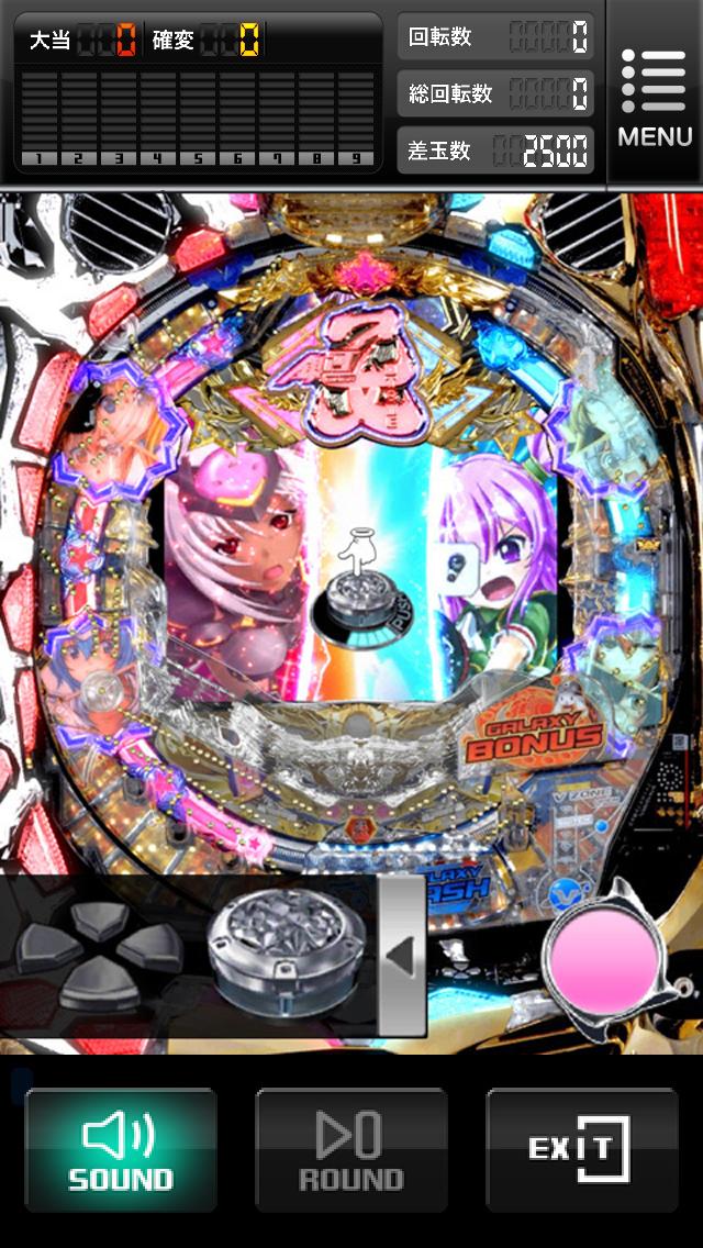 CR銀河乙女 299ver.のスクリーンショット5