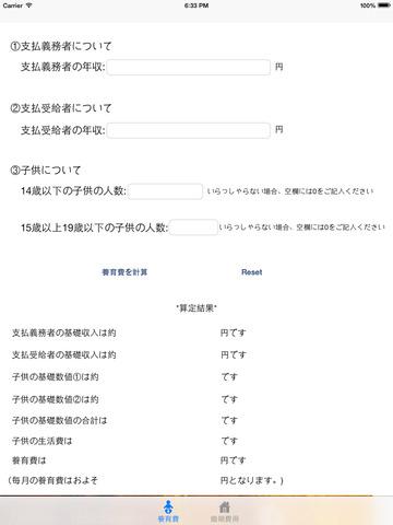 http://a3.mzstatic.com/jp/r30/Purple1/v4/ba/fa/63/bafa63d0-d576-f6a0-863b-def32addb31f/screen480x480.jpeg