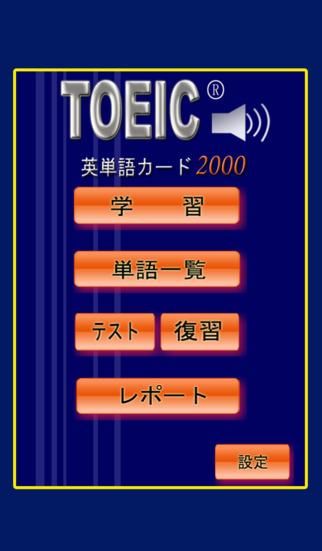 http://a3.mzstatic.com/jp/r30/Purple1/v4/bd/5e/56/bd5e56ce-034a-9bc6-f25c-c2a59d296128/screen322x572.jpeg