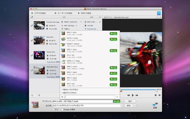 2015年7月18日Macアプリセール ミュージックミックスエディターツール「MixTape Pro」が値下げ!
