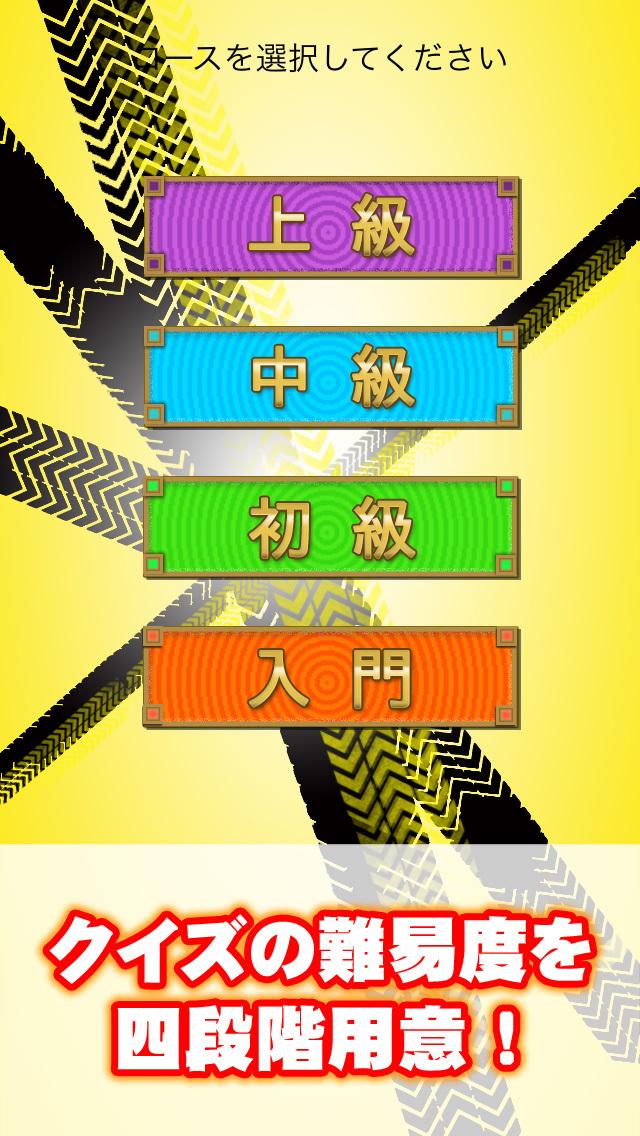 ヒーロー検定 for : 平成仮面ライダー(クウガ~鎧武)のおすすめ画像2
