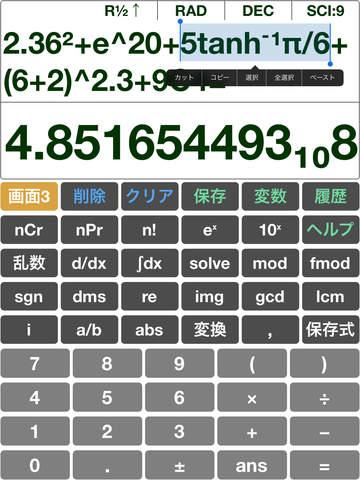 http://a3.mzstatic.com/jp/r30/Purple1/v4/c8/2c/59/c82c59b6-e05a-cdac-67ce-d1783116e9a6/screen480x480.jpeg