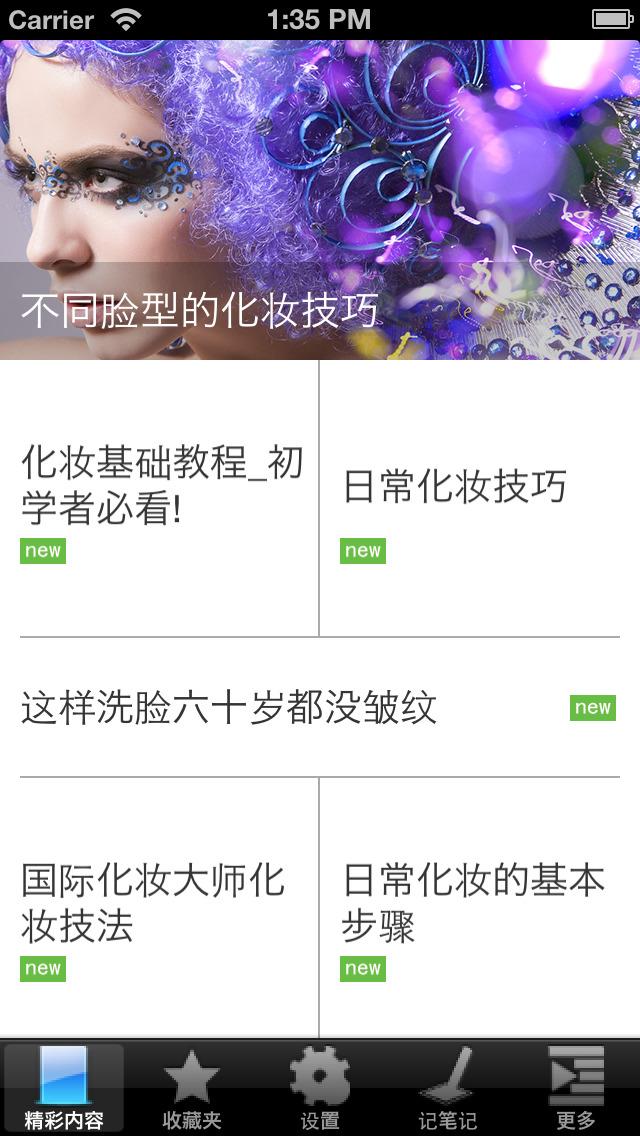 http://a3.mzstatic.com/jp/r30/Purple1/v4/ca/b0/71/cab071f4-0e14-7d34-ae41-a511217555d9/screen1136x1136.jpeg