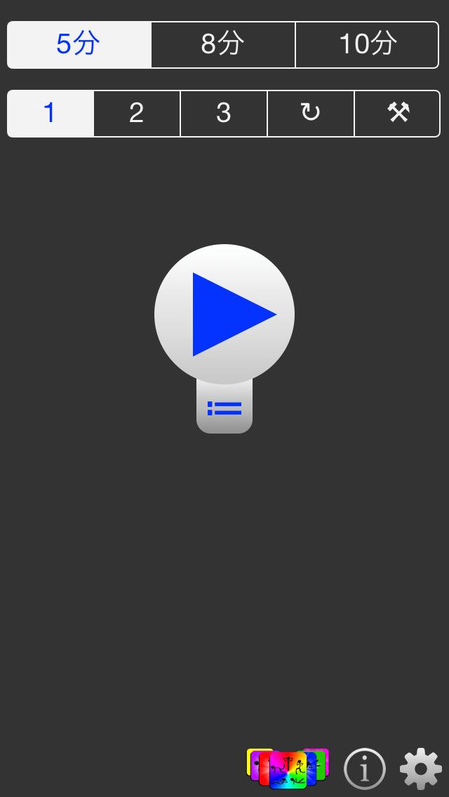 http://a3.mzstatic.com/jp/r30/Purple1/v4/cb/20/a5/cb20a512-51c9-ab37-7ee5-425b82daa312/screen1136x1136.jpeg