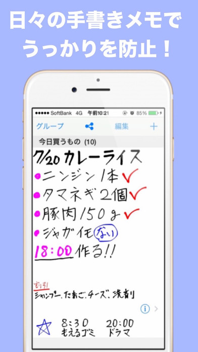 http://a3.mzstatic.com/jp/r30/Purple1/v4/ce/61/97/ce61974e-b705-2222-30fc-b3d25937952a/screen696x696.jpeg