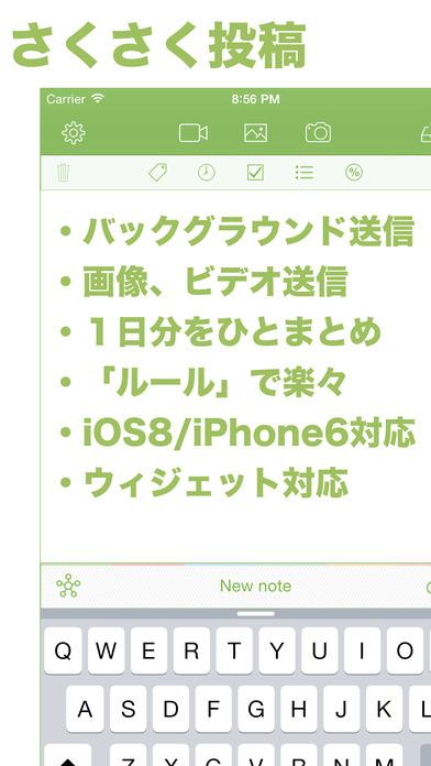 2016年9月6日iPhone/iPadアプリセール パーティー・バトルゲーム「Super Smash Clash」が値下げ!