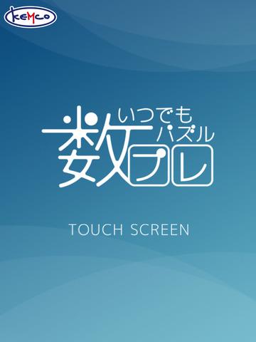 http://a3.mzstatic.com/jp/r30/Purple1/v4/d1/cf/ec/d1cfecf4-c9ba-0164-3552-fd8c3c268bb3/screen480x480.jpeg