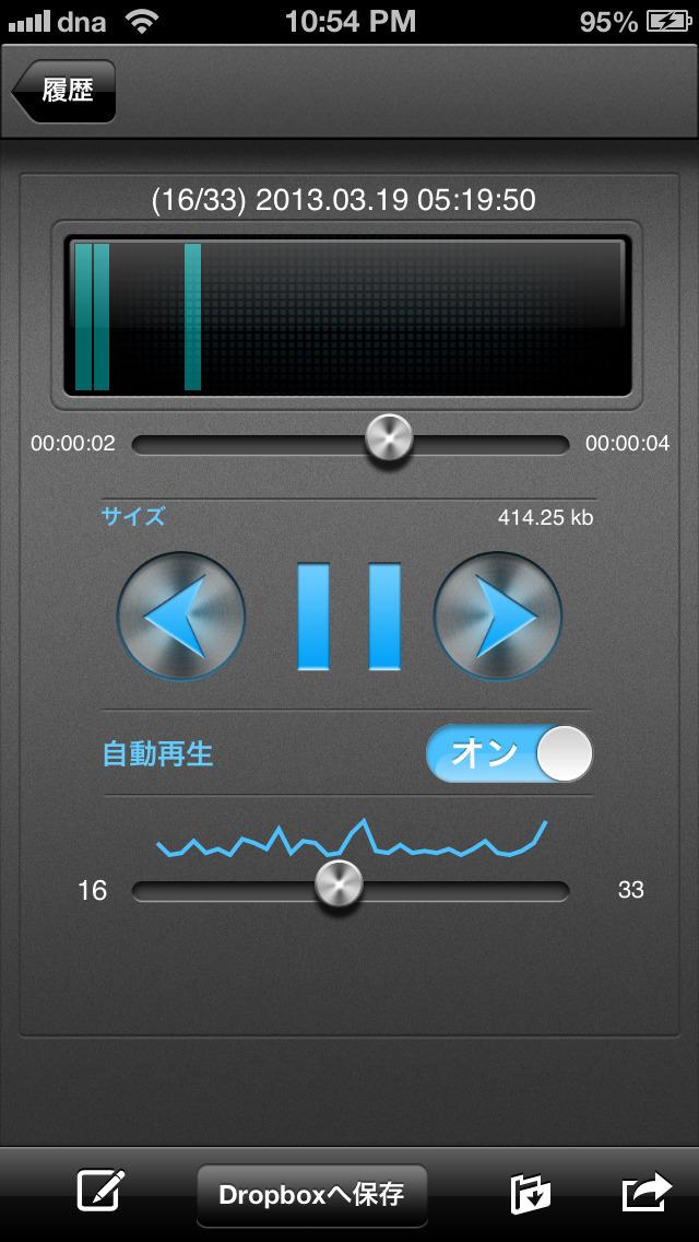 http://a3.mzstatic.com/jp/r30/Purple1/v4/da/e8/10/dae81095-0050-5fd4-ca70-a0dc185c7caf/screen1136x1136.jpeg