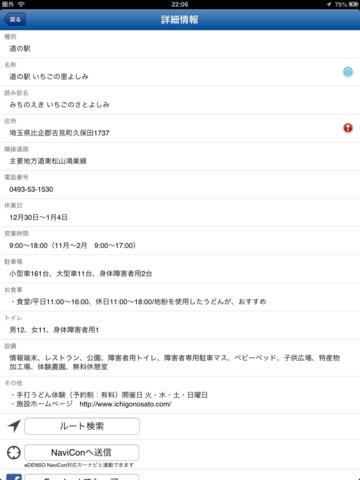 http://a3.mzstatic.com/jp/r30/Purple1/v4/db/96/74/db9674b4-361d-8794-637a-70fff8047ed6/screen480x480.jpeg