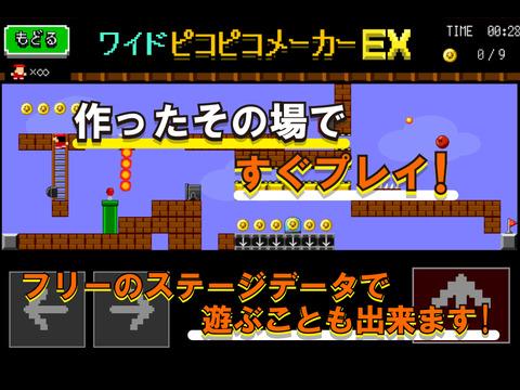 http://a3.mzstatic.com/jp/r30/Purple1/v4/e1/73/d4/e173d42b-f51c-c083-1429-3162386d58f6/screen480x480.jpeg