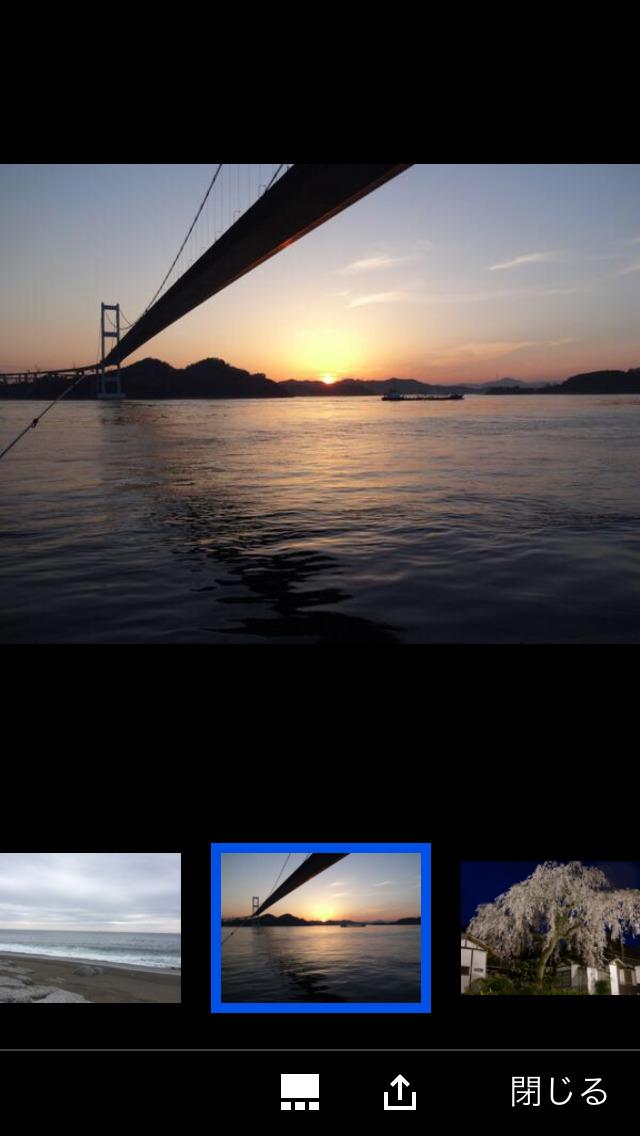 2016年1月2日iPhone/iPadアプリセール To Doタスクリスト管理アプリ「CubeList」が無料!