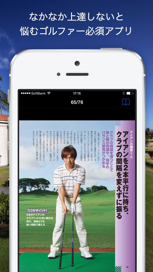 http://a3.mzstatic.com/jp/r30/Purple1/v4/e3/6d/f0/e36df070-c340-45e5-8452-5eb707fc4264/screen1136x1136.jpeg