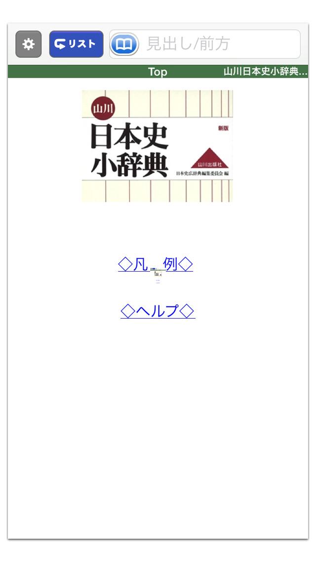 http://a3.mzstatic.com/jp/r30/Purple1/v4/e4/97/d7/e497d7b9-9dde-94dd-1f55-9deaaca8ee6e/screen1136x1136.jpeg
