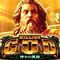 ミリオンゴッド-神々の凱旋-のアプリアイコン(大)