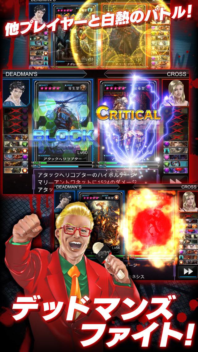 http://a3.mzstatic.com/jp/r30/Purple1/v4/e6/57/8b/e6578b50-07ec-8f7d-e12e-69a01198382a/screen1136x1136.jpeg