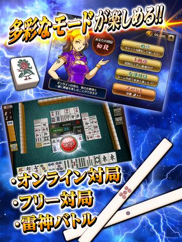 http://a3.mzstatic.com/jp/r30/Purple1/v4/ea/81/80/ea818045-4a1e-a800-0387-c8f5ae88983e/screen480x480.jpeg
