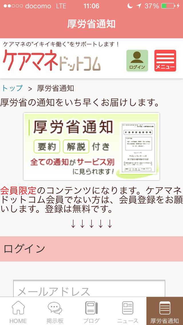 http://a3.mzstatic.com/jp/r30/Purple1/v4/ed/1e/bd/ed1ebd39-48f7-9864-7fe5-8c7c4455126b/screen1136x1136.jpeg