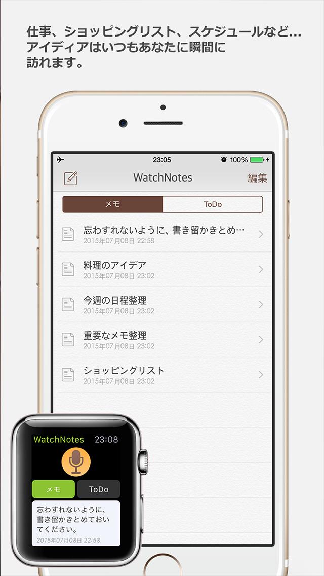 2015年7月17日iPhone/iPadアプリセール 通貨換算ツール「為替計算機」が無料!