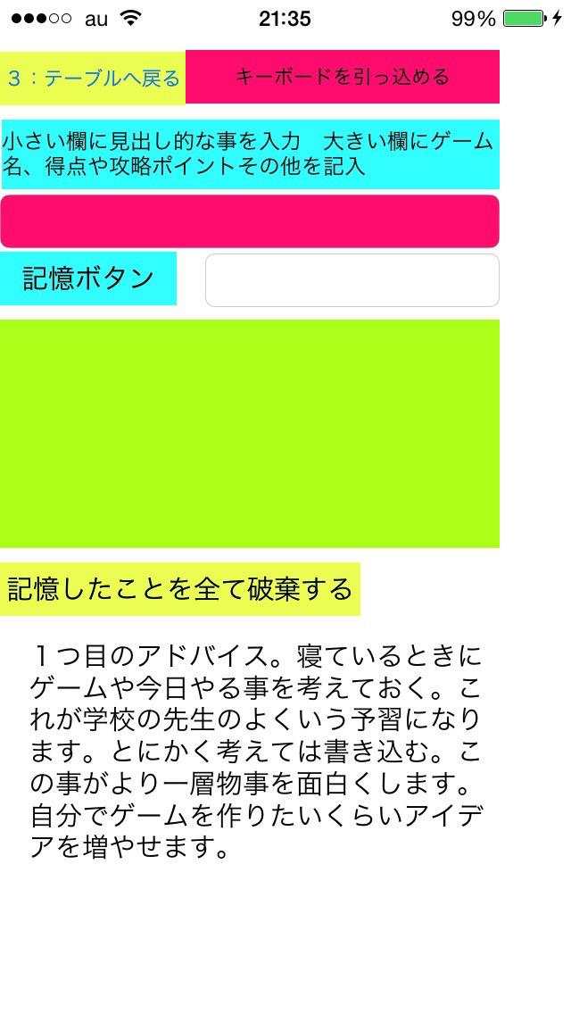 http://a3.mzstatic.com/jp/r30/Purple1/v4/ef/33/46/ef33468a-9751-bf95-b67f-e245ca394e9c/screen1136x1136.jpeg