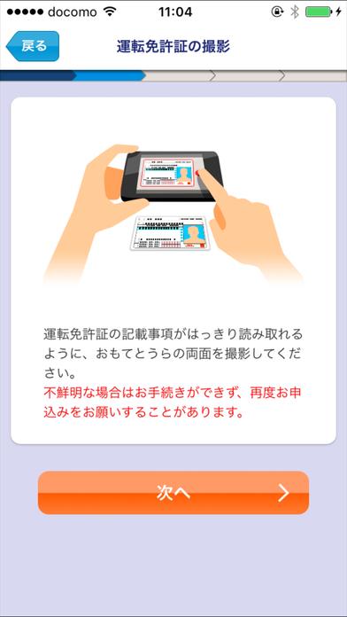 http://a3.mzstatic.com/jp/r30/Purple1/v4/f1/79/d1/f179d179-baa2-7015-57d1-9fb3371714d8/screen696x696.jpeg
