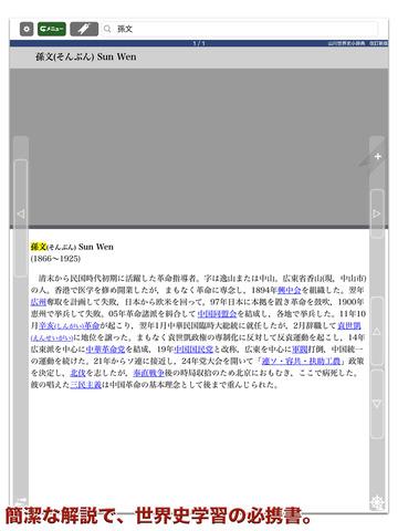 http://a3.mzstatic.com/jp/r30/Purple1/v4/f3/59/c8/f359c8df-5c26-12ce-76d8-6b365bc5e840/screen480x480.jpeg