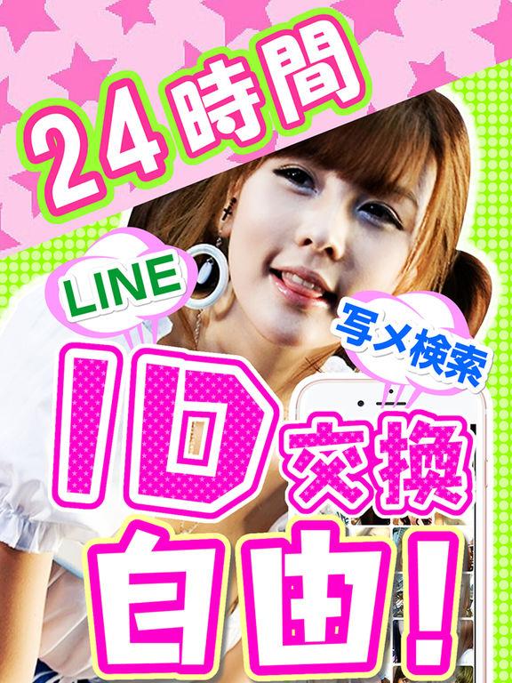 http://a3.mzstatic.com/jp/r30/Purple111/v4/0a/dd/18/0add184e-8cc2-893e-1e1c-0767668cf29e/sc1024x768.jpeg