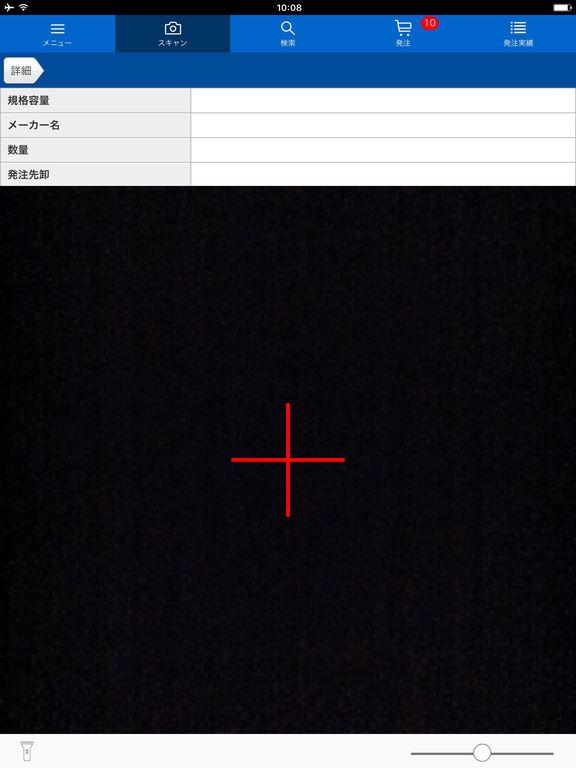 http://a3.mzstatic.com/jp/r30/Purple111/v4/0c/d1/57/0cd15765-40b8-a6ca-23a9-1b40808f7a71/sc1024x768.jpeg