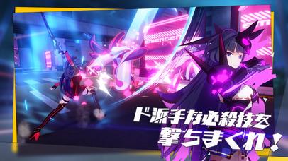 http://a3.mzstatic.com/jp/r30/Purple111/v4/0f/b5/82/0fb582a5-9258-6283-b5ac-7574cdddb527/screen406x722.jpeg