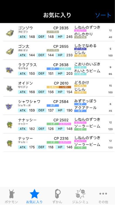 http://a3.mzstatic.com/jp/r30/Purple111/v4/10/a3/28/10a328a1-734c-3294-0acd-32a7e828e3bf/screen696x696.jpeg