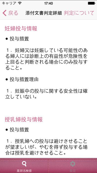 http://a3.mzstatic.com/jp/r30/Purple111/v4/13/04/aa/1304aa87-ceca-5e21-8941-4b9e2e0f0d1c/screen696x696.jpeg