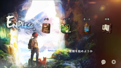 2017年7月21日iPhone/iPadアプリセール アクション・アドベンチャーゲーム「METAL SLUG」が値下げ!