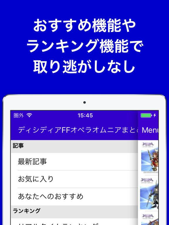 http://a3.mzstatic.com/jp/r30/Purple111/v4/1e/af/92/1eaf92ea-2771-f059-c09e-7c3c4dd1f95c/sc1024x768.jpeg