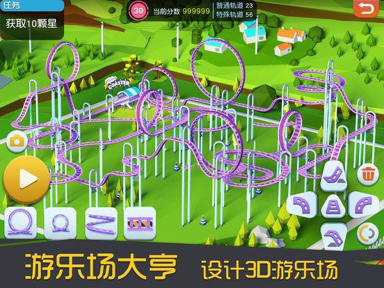 http://a3.mzstatic.com/jp/r30/Purple111/v4/28/84/02/2884025b-640f-7c43-797a-74248ffe6238/sc552x414.jpeg